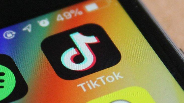 TikTok - Watermark e Logo